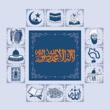 Projekt: Islam und Schule